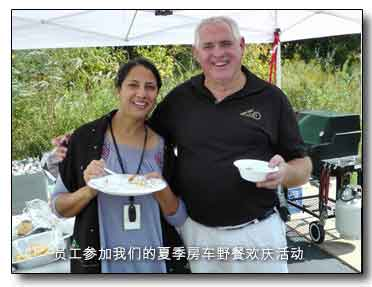 Employees Enjoying the Festivities at Our Summer RV Picnic