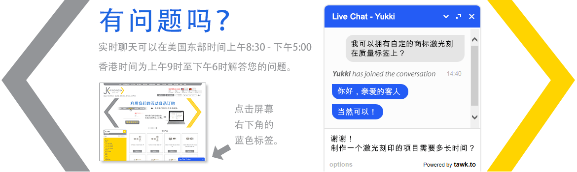 Live Chat Information